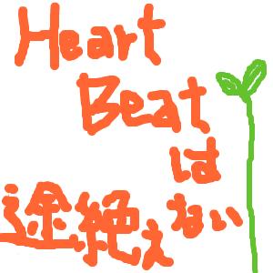 Cocolog_oekaki_2011_03_19_00_35