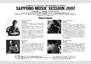 Sms2007ura