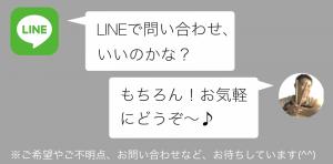 Line_20190703202801